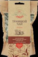 """Травяной чай """"Малина"""", 35 г"""